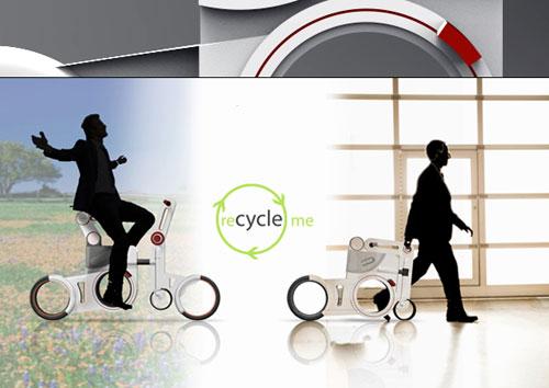 Экологически чистый городской велосипед