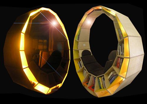 Футуристическая библиотека