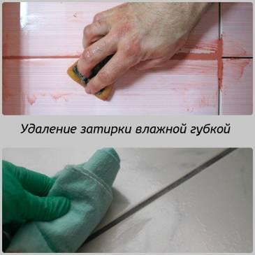 Как очистить кафельную плитку после укладки
