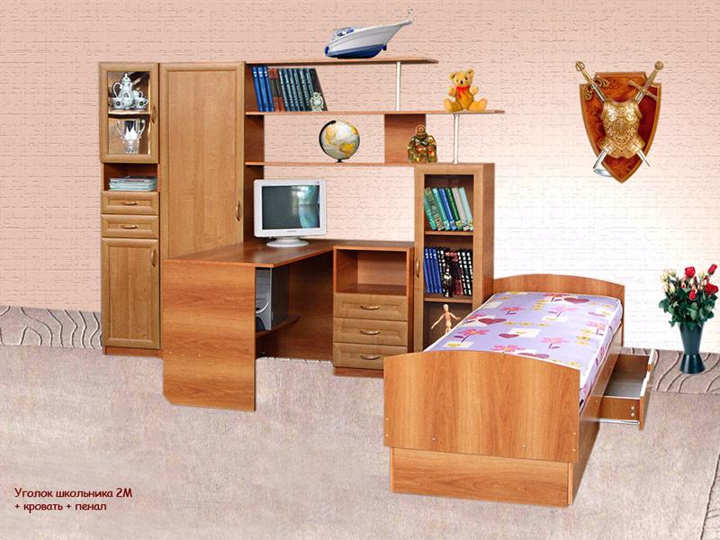 Уголок для школьника: кровать и компьютерный стол