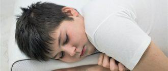 Мальчик спит на подушке