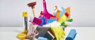 Инструменты и средства для уборки дома