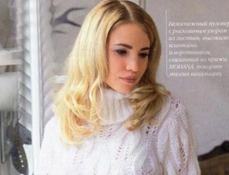 """Нежный белоснежный пуловер из мохеровой пряжи с узором """"листья"""""""