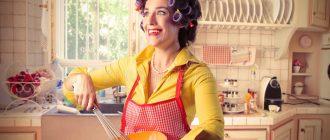 Женщина на кухне