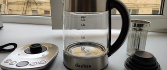 Чайник Dauken DK550