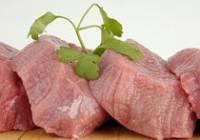 Рецепт Копченая телятина