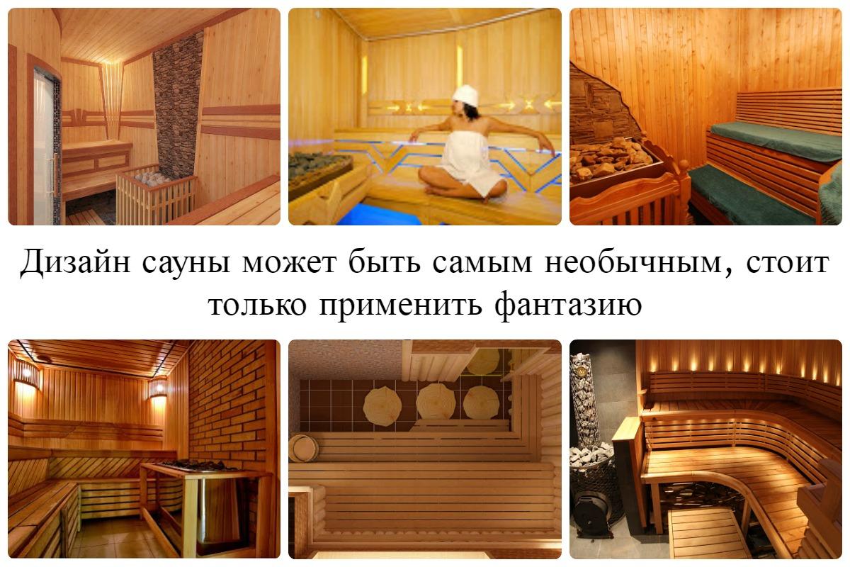 Сначала в сауне потом дома 24 фотография
