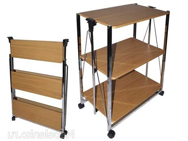 Тройной складной сервировочный столик