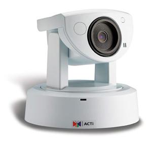 Поворотная камера для видеонаблюдения