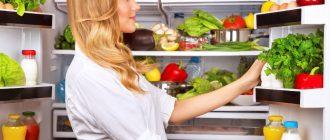 Овощи в холодильнике